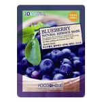 Blueberry Essence Mask