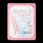 Baby Hand & Nail Mask