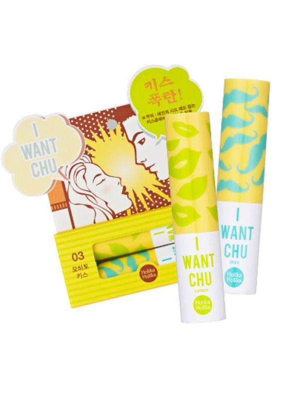 I Want Chu Lip Balm Mojito