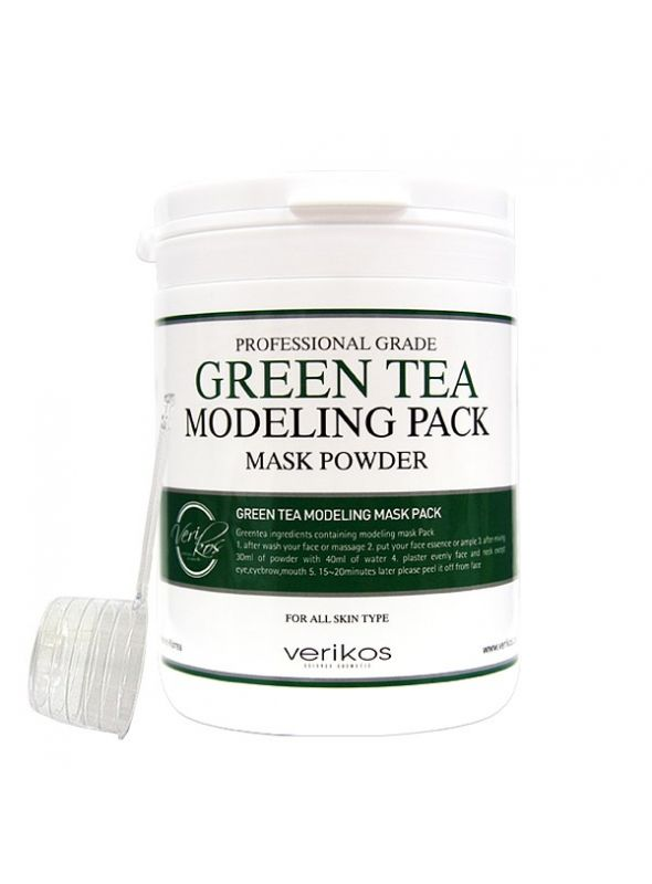 Green Tea Modeling Pack