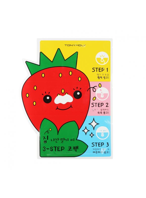 Strawberry Seed 3 Step Nose Pack