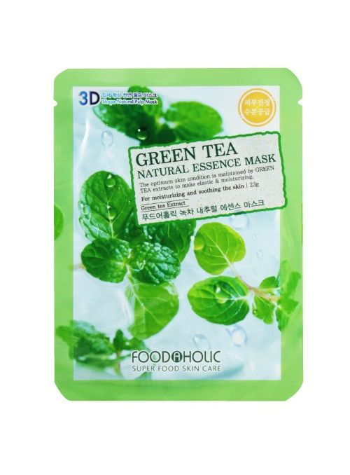 Green Tea Essence Mask