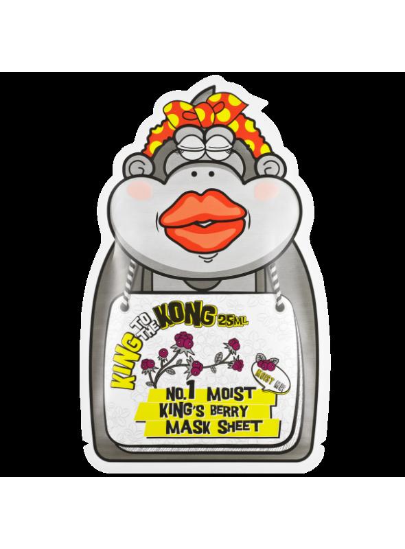 No.1 Moist King's Berry Mask Sheet