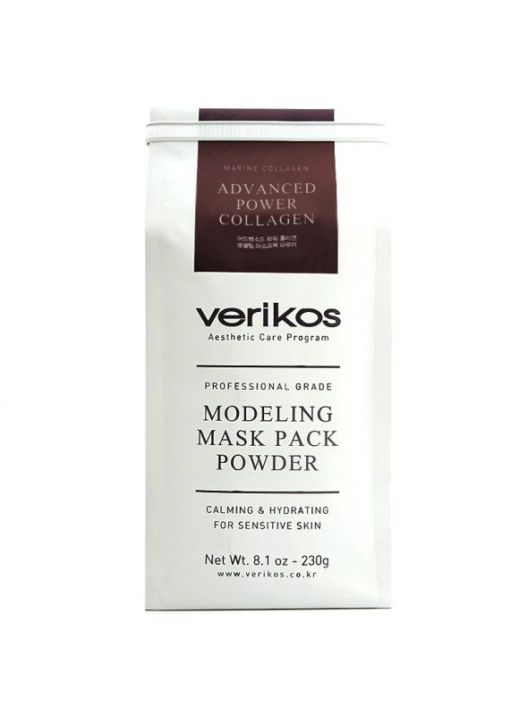 Advanced Power Collagen Modeling Pack