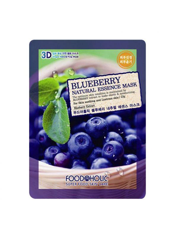 Blueberry Essence Mask