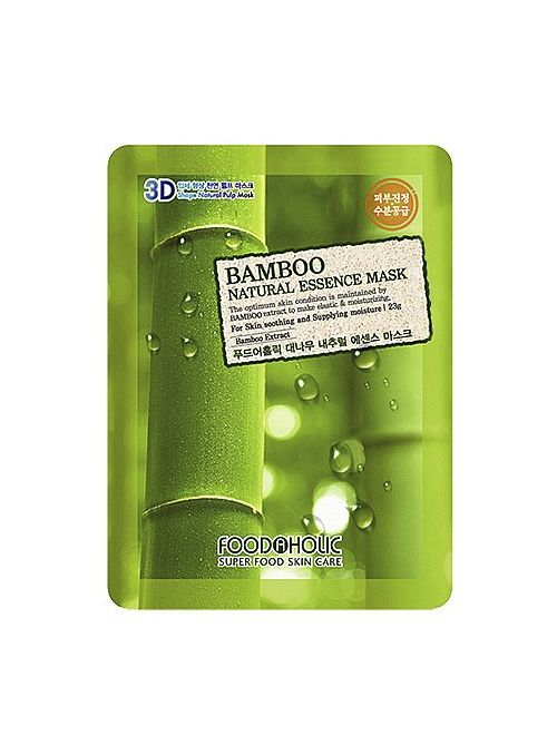 Bamboo Essence Mask