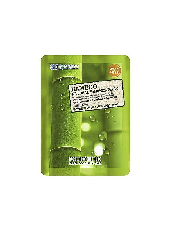Bambú Essence Mask