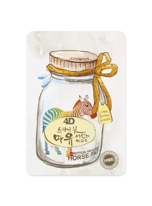 4D Skinny Fit Horse Fat Essence Mask