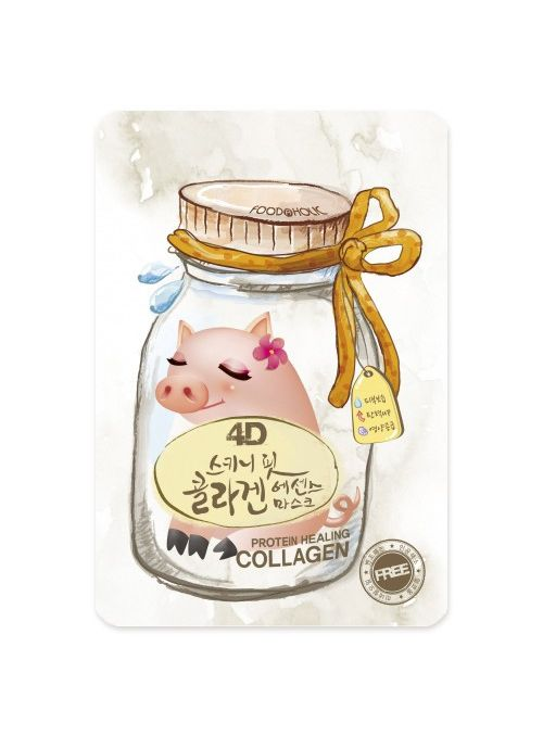 4D Skinny Fit Collagen Essence Mask