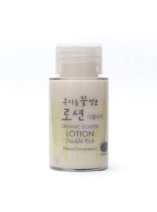 Organic Flower Natural Fermented Lotion - Double Rich