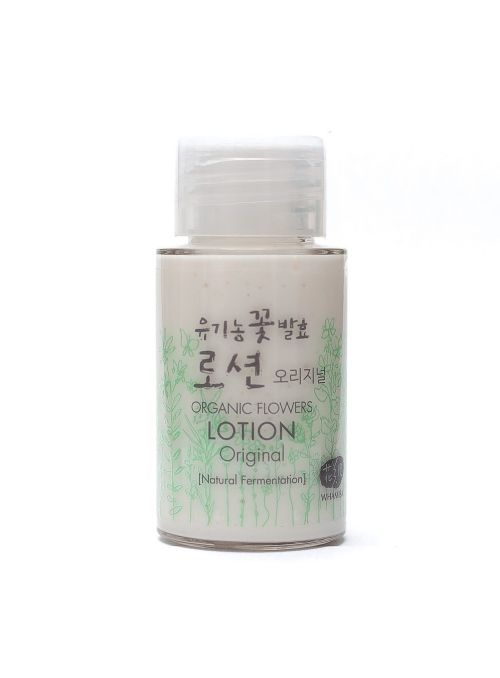 Organic Flower Natural Fermented Lotion - Original