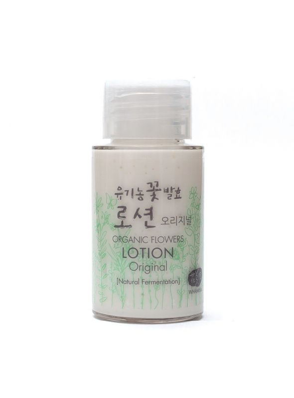 Organic Flowers Lotion - Original Mini