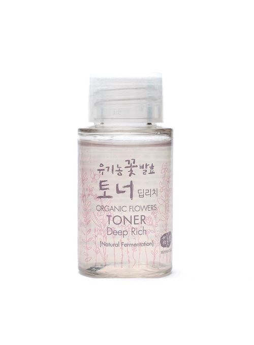 Organic Flower Natural Fermented Toner - Deep Rich