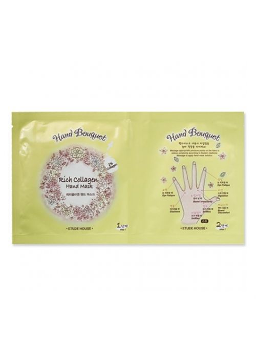 Hand Bouquet Rich Collagen Hand Mask