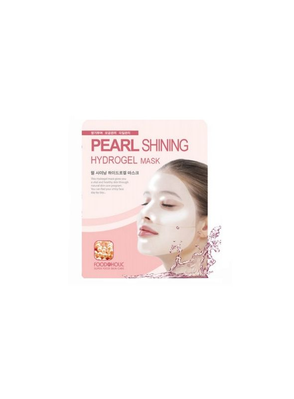 Hydrogel Pearl Shining