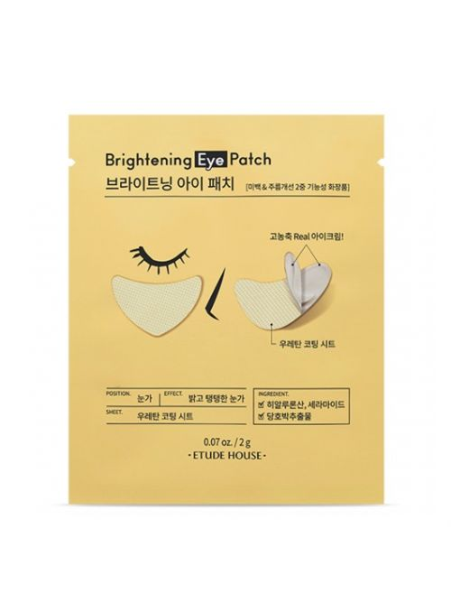 Brihgtening Eye Patch