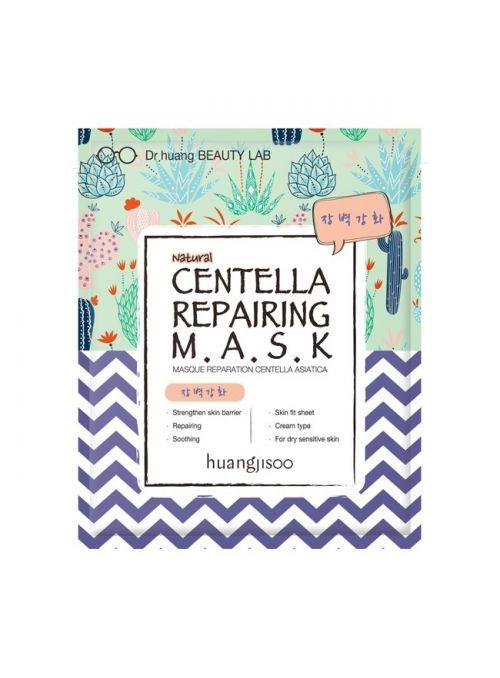 Centella Repairing Mask