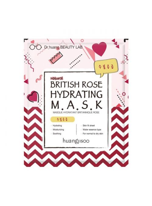 British Rose Hydrating Mask