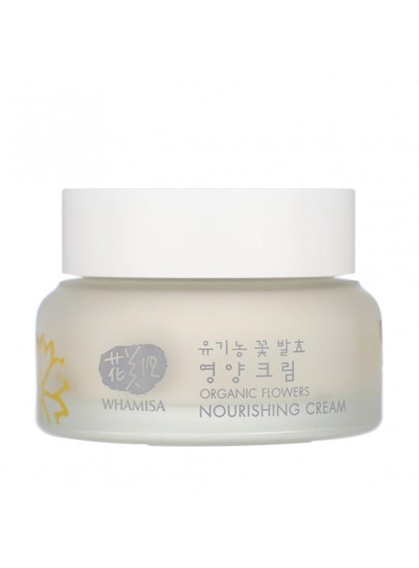 Organic Flowers Natural Fermented Nourishing Cream
