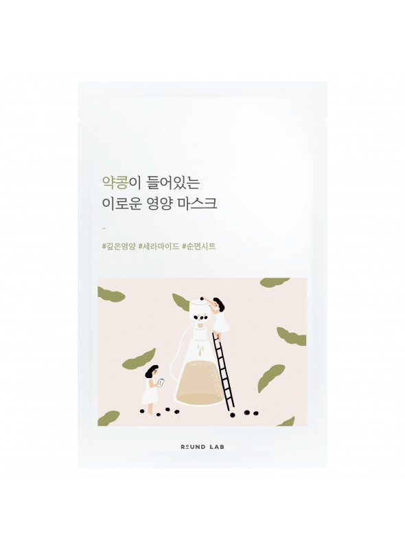 Soybean Nourishing Mask Sheet