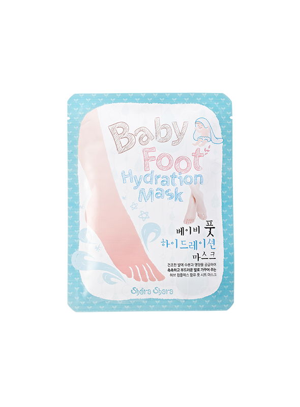 Baby Foot Hydration Mask