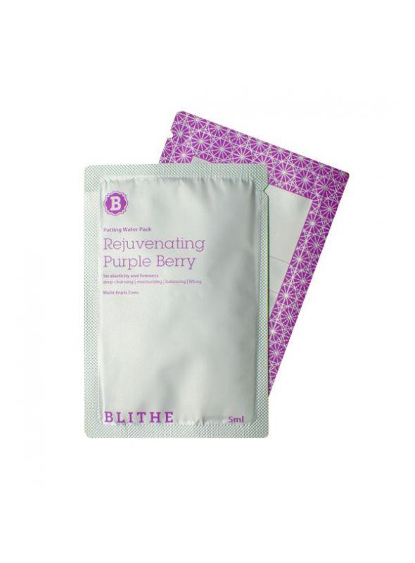 Patting Water Pack Purple