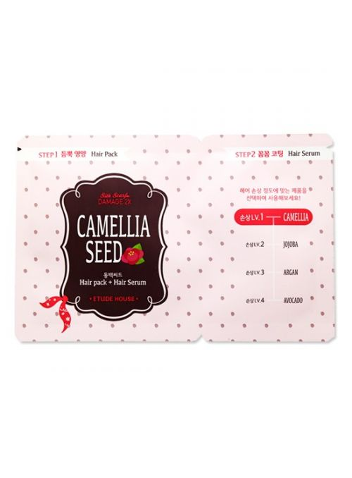 Silk Scarf Damage2X Camellia