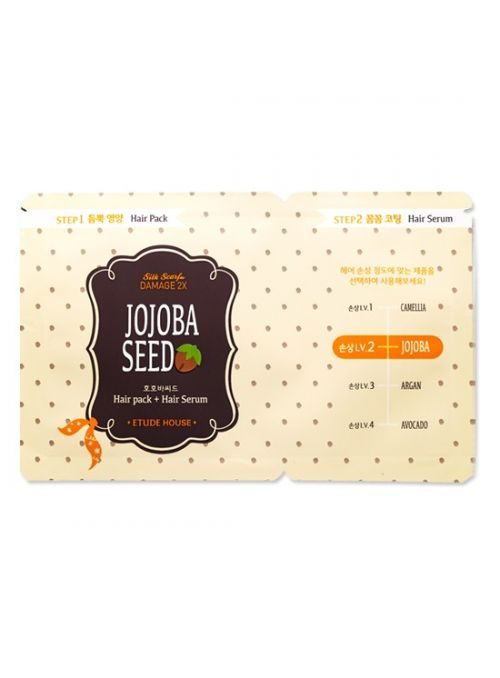 Silk Scarf Damage2X Jojoba