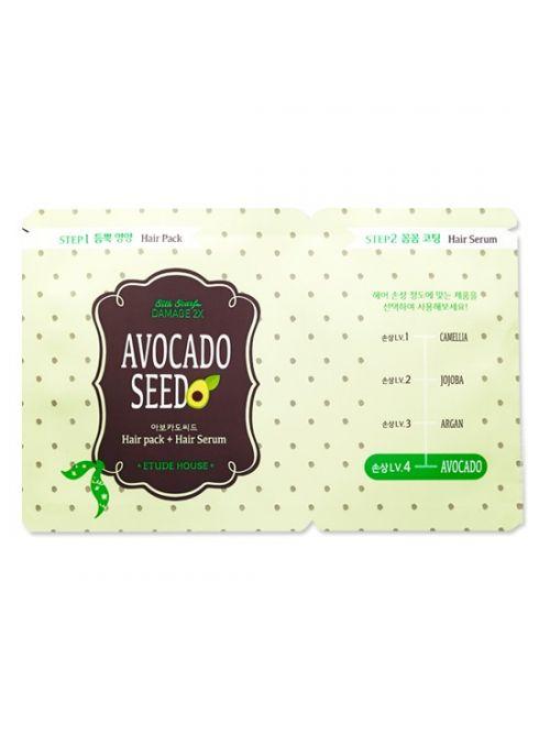 Silk Scarf Damage2X Avocado