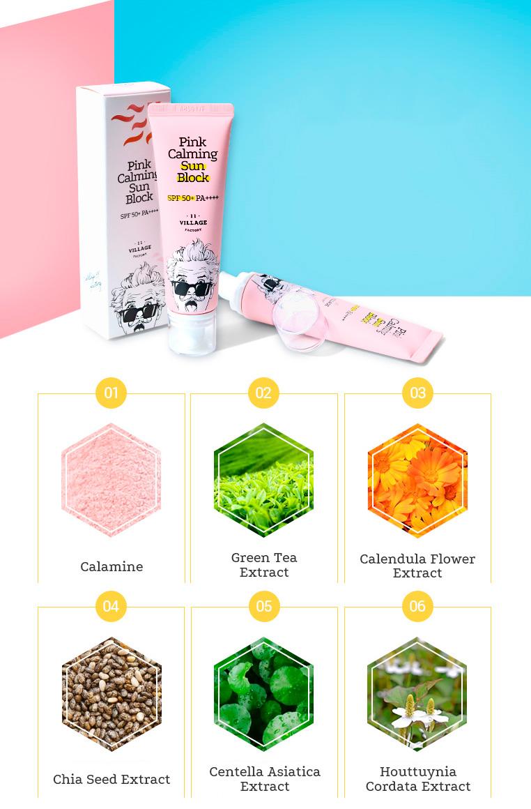 Pink-Calming-Sunblock-SPF50-ing.jpg