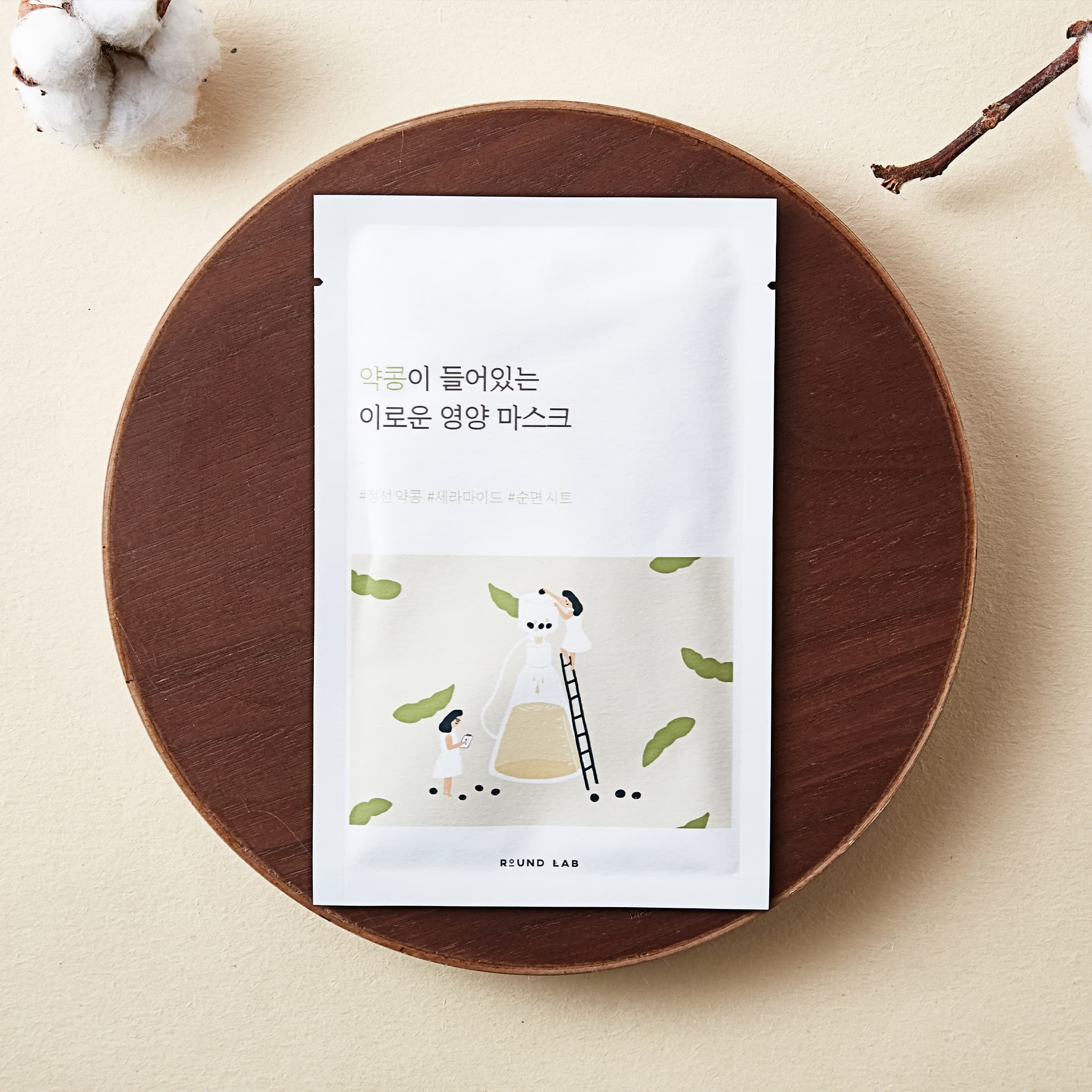 Round Lab Soybean Nourishing Mask 5.jpg