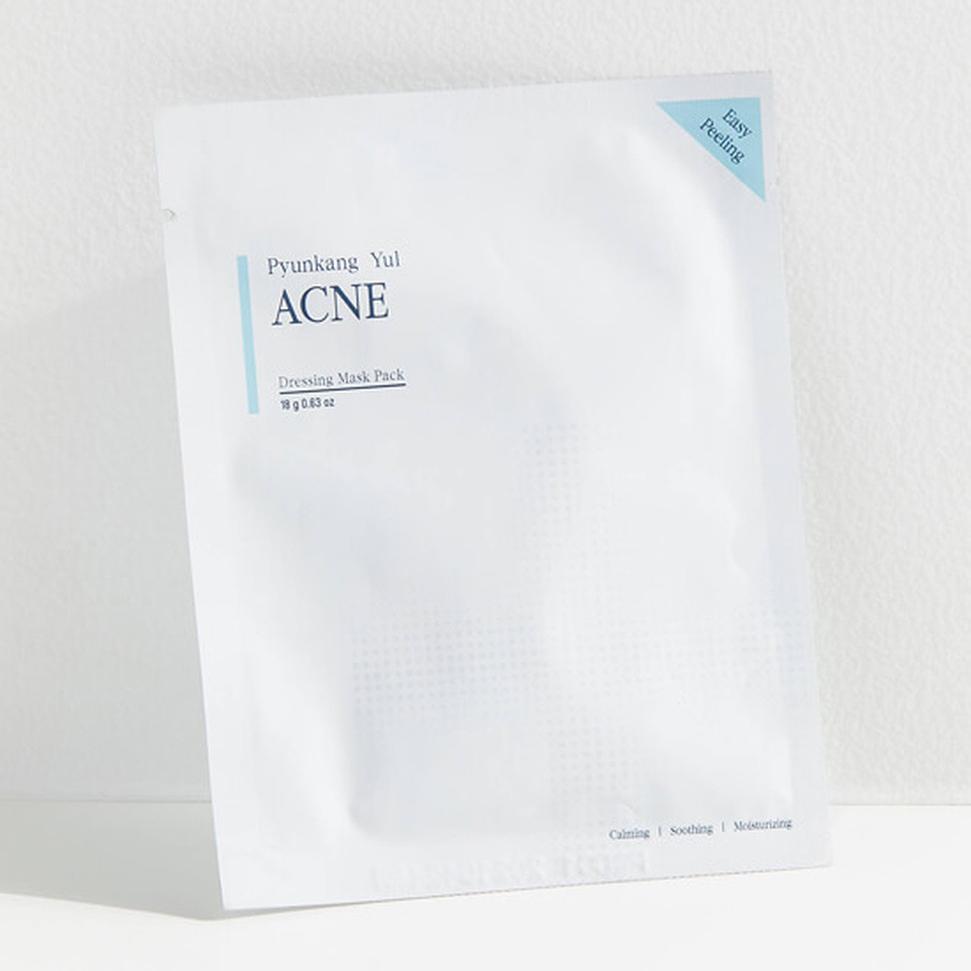 pyunkang-yul-moisturizer-cream.jpg